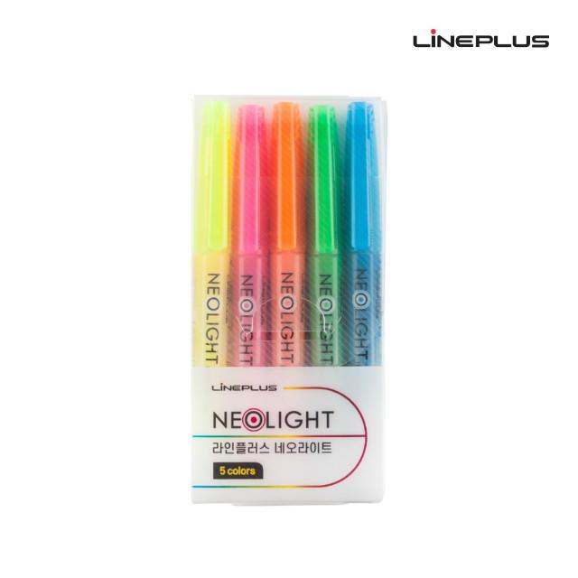 neolight5set_1000.jpg