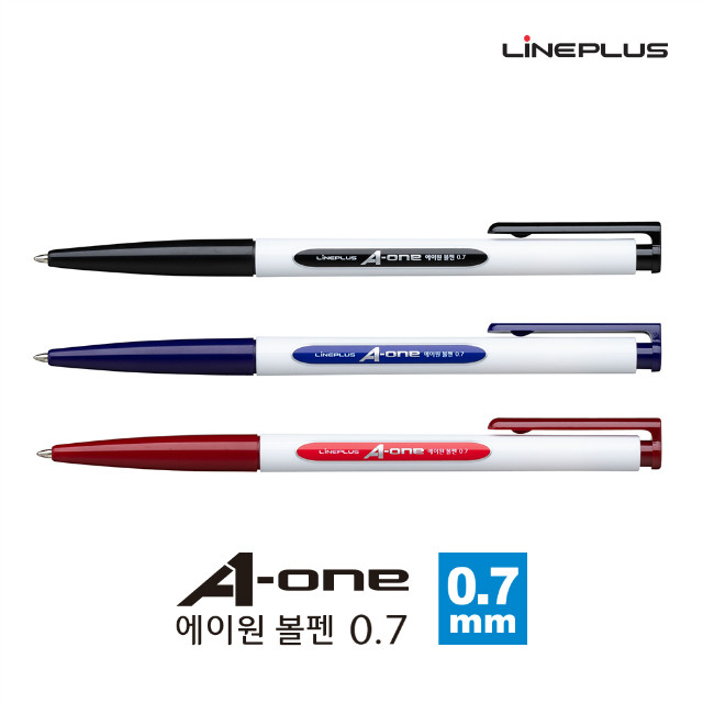 A-one 0.7_1000.jpg